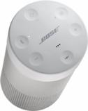 Bose SoundLink Revolve Grijs_